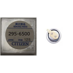 ACUMULADOR CITIZEN 295-65 [1-295-CIT-65]